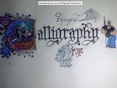 Popeye's Calligraphy Art!!! ;-)