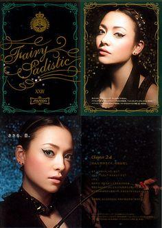 Majilica Majorca By SHISEIDO Co.,Ltd. leaflet. Japanese Gothictick & Girly. Make Up Brand.  Cool Beauty.