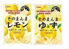 Lion, Sonomanma, Dried Yuzu / Lemon Peel, 23g, Japanese Candy #Lion