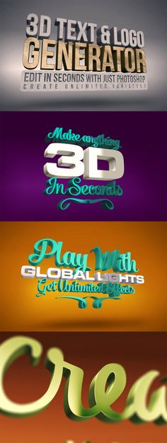 3D Text and Logo Generator Set 1 » Free Special GFX Posts Vectors AEP Projects PSD Web Templates