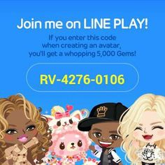 Invite me in line play