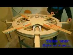 Fletcher Capstan Table (Reversed Engineered) - Expanding Table Inside - YouTube