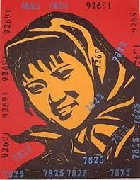 pop artist wang guangyi pictures - Google Search Pop, Artist, Pictures, Euro, Image, Google Search, Photos, Popular, Pop Music