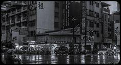 wet street   Flickr - Photo Sharing!