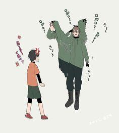 ゾム 食害 小説