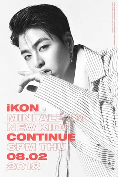 "Update: iKON Reveals Title Track Details Ahead Of Comeback With ""New Kids: Continue"""