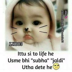 Funny Jokes For Kids Facts Ideas Cute Baby Quotes, Baby Girl Quotes, Cute Funny Quotes, Funny Quotes For Kids, Jokes For Kids, Funny Love, Funny Memes, Funny Tips, Funny Ideas