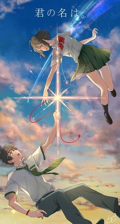 Mitsuha and Taki ___ Kimi No Na Wa (Your name) Film Anime, Anime Songs, Manga Anime, Anime Art, Mitsuha And Taki, Manga Romance, Kimi No Na Wa Wallpaper, Your Name Anime, Howl's Moving Castle