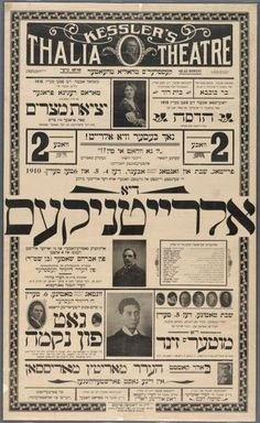 Yiddish Poster #poster