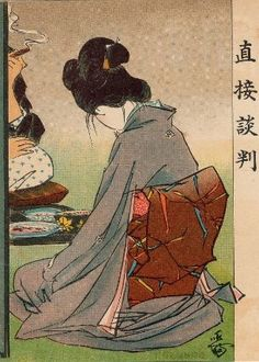 Direct Discussion (Chokusetsu danpan) from Ehagaki sekai
