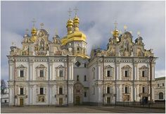 Holy Dormition Cathedral, Kiev, Ukraine   Holy Dormition Cathedral in Lavra
