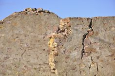 Ruins. Wall with cracks
