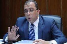 وزير التخطيط يؤكد تسريح مليون موظف بإحالتهم للمعاش خلال 5 سنوات