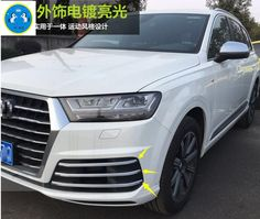 71.21$  Buy here - http://alioxn.worldwells.pw/go.php?t=32680433741 - New Style ! For Audi Q7 S-line Sport 2015 2016 ABS Front Fog Light Lamp Cover Trims 6 Pcs / Set