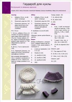 Image gallery – Page 413838653255354599 – Artofit – Slideit. Crochet Doll Dress, Crochet Barbie Clothes, Baby Doll Clothes, Crochet Doll Pattern, Crochet Patterns, Knitting Dolls Clothes Patterns, Baby Knitting Patterns, Doll Patterns, Habit Barbie
