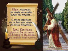 Good Morning, Kai, Wisdom, Christian, Learning, Quotes, Bonjour, Buen Dia, Quotations