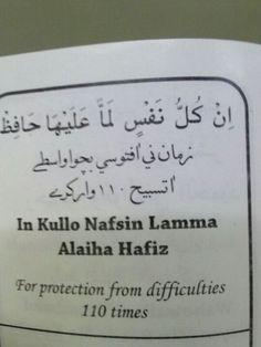 Tasbeeh For Protection From Difficulties ❤ Islam Beliefs, Duaa Islam, Islam Hadith, Islamic Teachings, Islamic Dua, Allah Islam, Islam Muslim, Islam Quran, Beautiful Quran Quotes