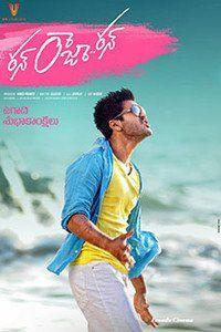 Run Raja Run Telugu Movie Online - Sharwanand, Seerat Kapoor, Adivi Sesh and Sampath Raj. Directed by Sujeeth. Music by Ghibran. 2014[U/A] w.eng.subs