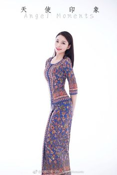Airline Cabin Crew, Korean Air, Asian Model Girl, Chinese Patterns, Military Women, Batik Dress, Flight Attendant, Ao Dai, Asian Beauty