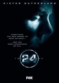 24 2. évad