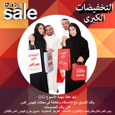 It's the Weekend! Time to shop with friends and family at the #bigbasicxxsale Its Sale time!  #riyadh #jeddah #dhahran #ksa #happyshopper #ootd  #Basicxx #basicxxfashion #TGIF