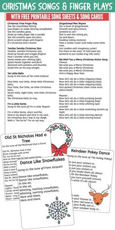 12 Christmas Action Songs & Finger Plays for Preschool & Kindergarten. With printable song cards.