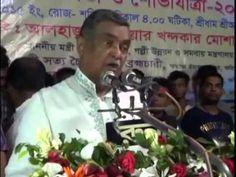 LGRD Minister Speech | চোখ তুলে নেয়ার হুমকি