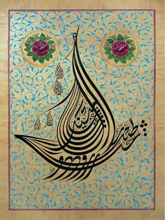 5-Turhan Nacar-HAT SANAT'I & KALİGRAFİ...       _________________________________________________   Muhammed Necib Hattat Turkish Tiles, Turkish Art, Islamic Art Calligraphy, Caligraphy, Canvas Hat, Kaligrafi Islam, Islamic Wall Art, Turkish Design, Islamic Paintings