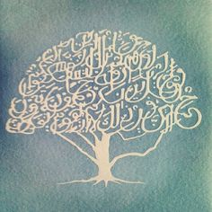 Arabic Calligraphy--  I would be gracious to know what this tree says.: