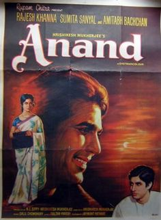 Anand - such a sad but beautiful movie