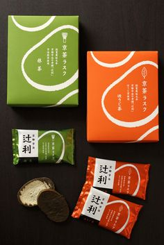 京茶ラスク 辻利, Kyoto tea rusk, Tsujiri Chip Packaging, Rice Packaging, Brand Packaging, Tee Design, Japanese Packaging, Branding, Japan Design, Packaging Design Inspiration, Food Design