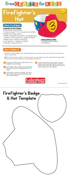 Instruction Sheet from Lakeshore's Free Crafts For Kids event featuring the Firefighter's Hat.
