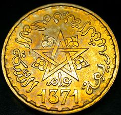 1957 Morocco 10 Francs COIN in Great Shape! A Wonderful World Coin!