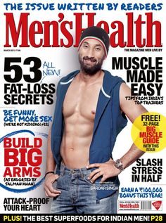 Health magazine in hindi free download