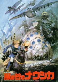 Nausicaa of the Valley of the Wind (1984) Jap. Studio Ghibli Animation D: Hayao Miyazaki. 7/08/09