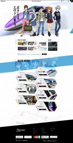 500 TYPE EVA PROJECT【サービス関連】のLPデザイン。WEBデザイナーさん必見!ランディングページのデザイン参考に(かっこいい系)