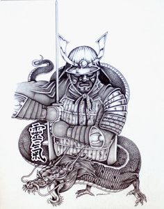 samurai-tattoo-design.jpg (550×700)