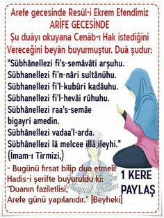 Allah Islam, Islam Quran, Prayers, Knowledge, Quotes, Bern, Islamic, Quotations, Beans