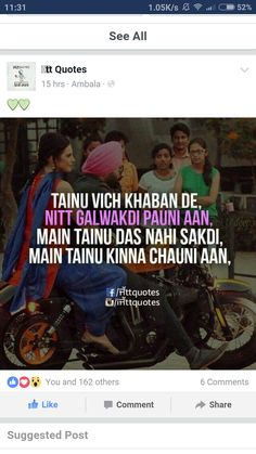 All Quotes, Song Quotes, Song Lyrics, Punjabi Captions, Attitude Quotes For Boys, Punjabi Love Quotes, Wonder Quotes, Cute Love Songs, Photo Quotes