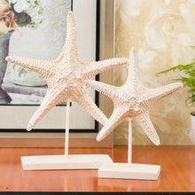 Shakespeare Rui stredomorskom štýle Ocean Series dekorácie obývacia izba dekor Domáce potreby hviezdice (Čína (pevninská časť))