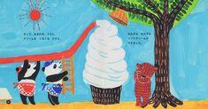panda's ice cream parlar