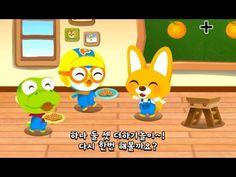 [HD] 더하기 놀이 with Pororo game 宝露露,Popolo, Пороро, ポロロ,เกาหลี