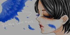 青いマスカラを見て。  デジタル
