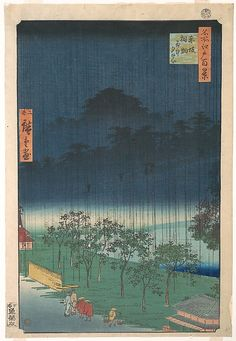 Paulownia Trees at Akasaka in the Evening Rain  Artist:Utagawa Hiroshige II (Japanese, 1829–1869) Period:Edo period (1615–1868) Date:1859 Culture:Japan Medium:Polychrome woodblock print; ink and color on paper