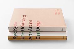 book set/ spine/ slipcase