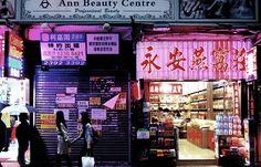 assassin-of-alama:Kowloon Hong Kong Kowloon Hong Kong, Chungking Express, Inner World, Mo S, Gorillaz, Tokyo Japan, Neo Tokyo, Vaporwave, Tumblr
