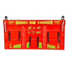 Goods Carrier - For loading-unloading in a hurry. Click on image to buy.