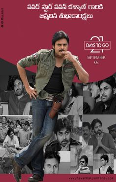 21 more days left for Biggest festival for Pawan Kalyan fans. Pawan Kalyan Wallpapers, Party Logo, Power Star, Galaxy Pictures, Hd Photos, Fans, Happy Birthday, Celebrities, Movies