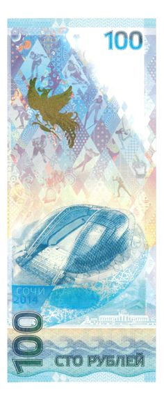 Commemorative Banknote of the Bank of Russia - 100 rubles : #Sochi2014 Winter #Olympics