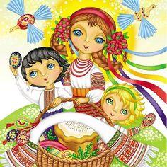 Ukrainian Mama and kids with Basket épinglé par ❃❀CM❁✿ Detective Theme, Little Einsteins, Ukrainian Art, We Are The World, Naive Art, Drawing Lessons, African Art, Ukraine, Cross Stitch Patterns